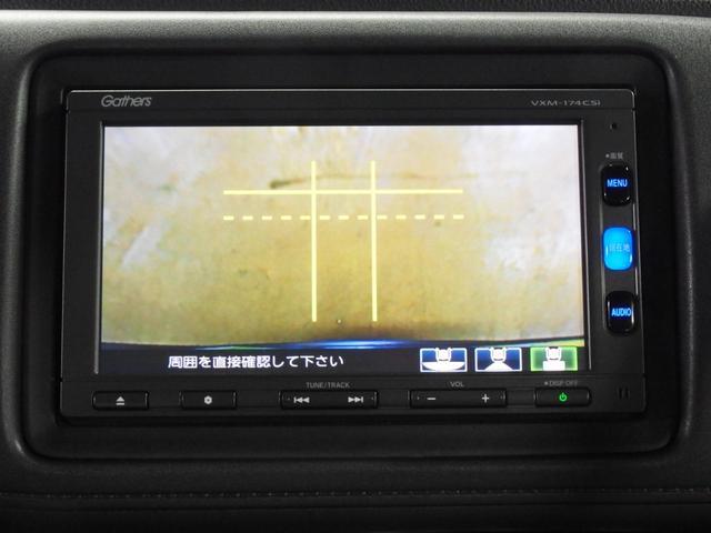 X・ホンダセンシング 衝突軽減ブレーキ 車線逸脱警報 アダプティブクルーズコントロール 純正メモリーナビ 1セグTV BTオーディオ リアカメラ ETC スマートキー LEDヘッドライト フォグランプ 純正16インチアルミ(32枚目)