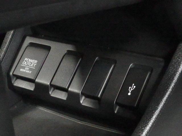 X・ホンダセンシング 衝突軽減ブレーキ 車線逸脱警報 アダプティブクルーズコントロール 純正メモリーナビ 1セグTV BTオーディオ リアカメラ ETC スマートキー LEDヘッドライト フォグランプ 純正16インチアルミ(35枚目)