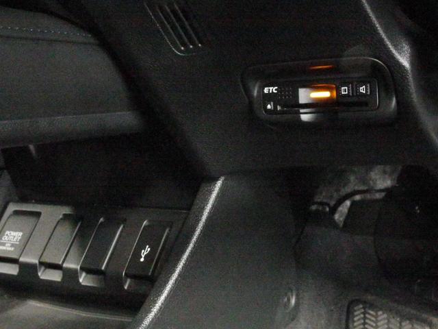X・ホンダセンシング 衝突軽減ブレーキ 車線逸脱警報 アダプティブクルーズコントロール 純正メモリーナビ 1セグTV BTオーディオ リアカメラ ETC スマートキー LEDヘッドライト フォグランプ 純正16インチアルミ(36枚目)
