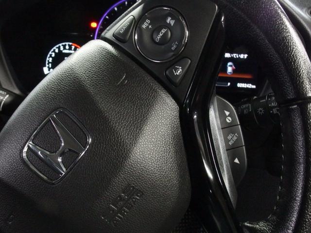 X・ホンダセンシング 衝突軽減ブレーキ 車線逸脱警報 アダプティブクルーズコントロール 純正メモリーナビ 1セグTV BTオーディオ リアカメラ ETC スマートキー LEDヘッドライト フォグランプ 純正16インチアルミ(39枚目)