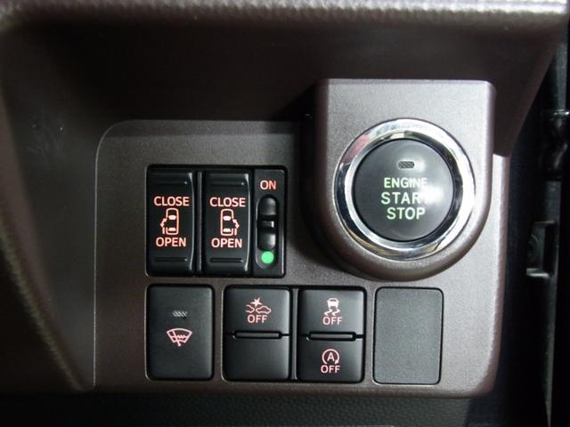 G S 両側パワースライドドア LEDヘッドライト シートヒーター 衝突被害軽減ブレーキ 車線逸脱警報 カロッツェリアメモリーナビ ワンセグTV CD再生 バックカメラ クルーズコントロール スマートキー(18枚目)