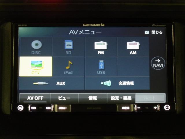 G S 両側パワースライドドア LEDヘッドライト シートヒーター 衝突被害軽減ブレーキ 車線逸脱警報 カロッツェリアメモリーナビ ワンセグTV CD再生 バックカメラ クルーズコントロール スマートキー(21枚目)