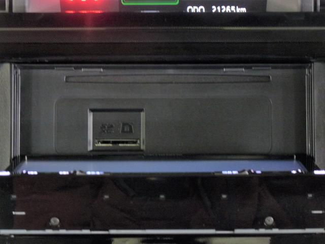 G S 両側パワースライドドア LEDヘッドライト シートヒーター 衝突被害軽減ブレーキ 車線逸脱警報 カロッツェリアメモリーナビ ワンセグTV CD再生 バックカメラ クルーズコントロール スマートキー(22枚目)