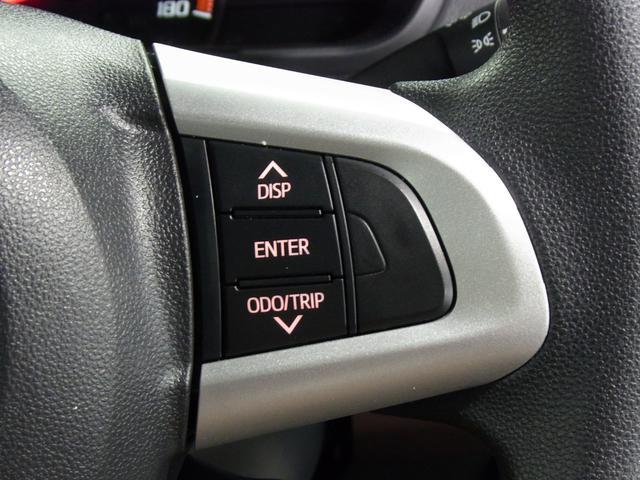 G S 両側パワースライドドア LEDヘッドライト シートヒーター 衝突被害軽減ブレーキ 車線逸脱警報 カロッツェリアメモリーナビ ワンセグTV CD再生 バックカメラ クルーズコントロール スマートキー(26枚目)