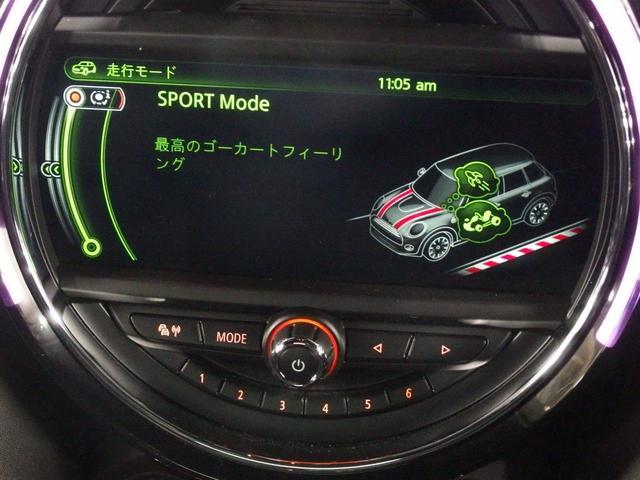 クーパーSD 5ドア ディーゼルターボ JCWパッケージ ドラレコ SPORTモード 純正HDDナビ バックカメラ ETC2.0 Bluetooth クルーズコントロール JCWフルエアロ・JCW17インチアルミ(35枚目)