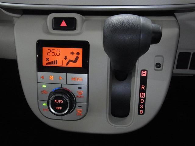 ◆延長保証の内容に関して◆4か月3000キロのどちらか早く経過するまでの間は消耗品も保証の対象となります♪対象外は、御納車後の内、外装の傷、タイヤ、ガラス、オーデイオ関連等ですのでご注意下さい!!