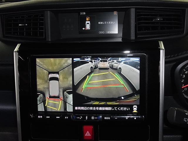 カスタムG SAII 1オーナー スマートアシスト2 9インチALPINEナビ 全方位モニター ドラレコ 両側電動スライドドア バックカメラ フルセグTV ETC アイドリングストップ クルコン LEDヘッドライト 禁煙車(15枚目)