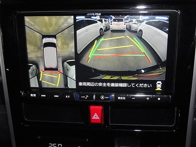 カスタムG SAII 1オーナー スマートアシスト2 9インチALPINEナビ 全方位モニター ドラレコ 両側電動スライドドア バックカメラ フルセグTV ETC アイドリングストップ クルコン LEDヘッドライト 禁煙車(29枚目)