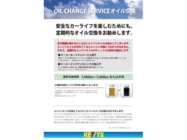 ジョンクーパーワークス 後期 RECAROセミバケ2脚 ハーマンカードン HUD ACC ドラレコ 純正HDDナビ バックカメラ Bluetooth ETC2.0 パドルシフト LEDヘッドライト スペアキー 保証書 禁煙車(70枚目)