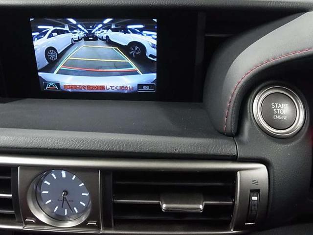 IS200t Fスポーツ ワンオーナー ターボ 専用ファブリック/Ltexスポーツシート ヒーター付電動シート メーカーSDナビ Blu-ray バックカメラ ETC2.0 クルコン ソナー 専用18アルミ HIDヘッドライト(16枚目)