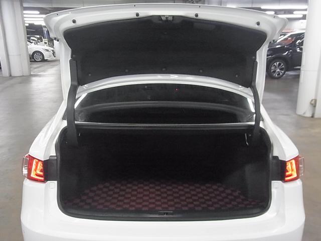 IS200t Fスポーツ ワンオーナー ターボ 専用ファブリック/Ltexスポーツシート ヒーター付電動シート メーカーSDナビ Blu-ray バックカメラ ETC2.0 クルコン ソナー 専用18アルミ HIDヘッドライト(25枚目)