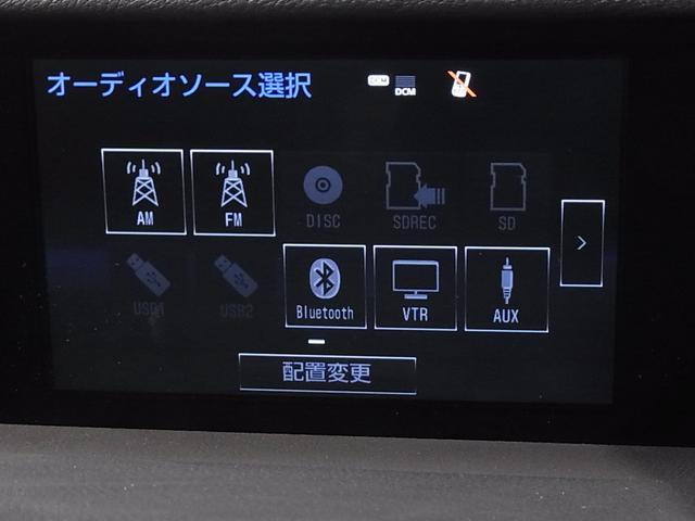 IS200t Fスポーツ ワンオーナー ターボ 専用ファブリック/Ltexスポーツシート ヒーター付電動シート メーカーSDナビ Blu-ray バックカメラ ETC2.0 クルコン ソナー 専用18アルミ HIDヘッドライト(28枚目)
