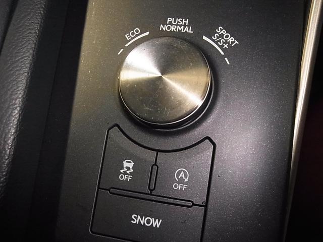 IS200t Fスポーツ ワンオーナー ターボ 専用ファブリック/Ltexスポーツシート ヒーター付電動シート メーカーSDナビ Blu-ray バックカメラ ETC2.0 クルコン ソナー 専用18アルミ HIDヘッドライト(30枚目)