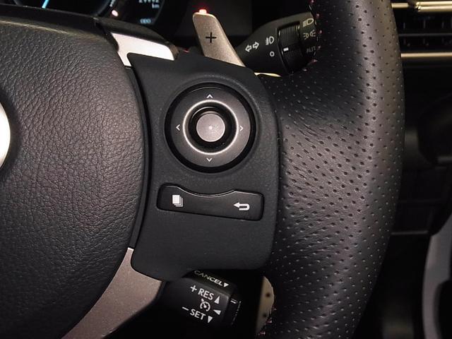 IS200t Fスポーツ ワンオーナー ターボ 専用ファブリック/Ltexスポーツシート ヒーター付電動シート メーカーSDナビ Blu-ray バックカメラ ETC2.0 クルコン ソナー 専用18アルミ HIDヘッドライト(32枚目)