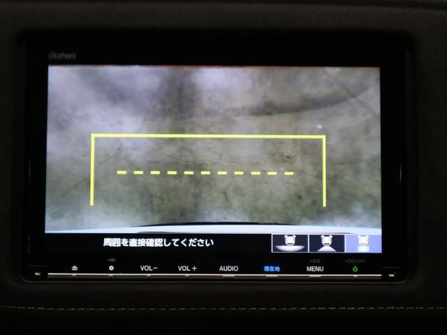 ハイブリッドRS・ホンダセンシング 後期 シートヒーター ドラレコ 純正ナビ 12セグTV Bluetooth バックカメラ パドルシフト LEDライト 純正18AW スマートキー 衝突軽減ブレーキ レーンキープ レーダークルコン 禁煙(28枚目)