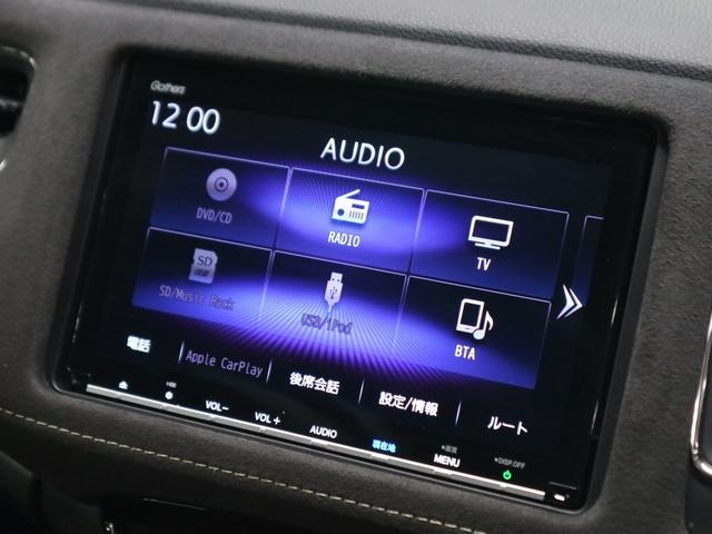 ハイブリッドRS・ホンダセンシング 後期 シートヒーター ドラレコ 純正ナビ 12セグTV Bluetooth バックカメラ パドルシフト LEDライト 純正18AW スマートキー 衝突軽減ブレーキ レーンキープ レーダークルコン 禁煙(29枚目)