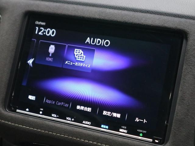 ハイブリッドRS・ホンダセンシング 後期 シートヒーター ドラレコ 純正ナビ 12セグTV Bluetooth バックカメラ パドルシフト LEDライト 純正18AW スマートキー 衝突軽減ブレーキ レーンキープ レーダークルコン 禁煙(30枚目)