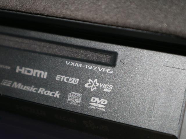 ハイブリッドRS・ホンダセンシング 後期 シートヒーター ドラレコ 純正ナビ 12セグTV Bluetooth バックカメラ パドルシフト LEDライト 純正18AW スマートキー 衝突軽減ブレーキ レーンキープ レーダークルコン 禁煙(32枚目)
