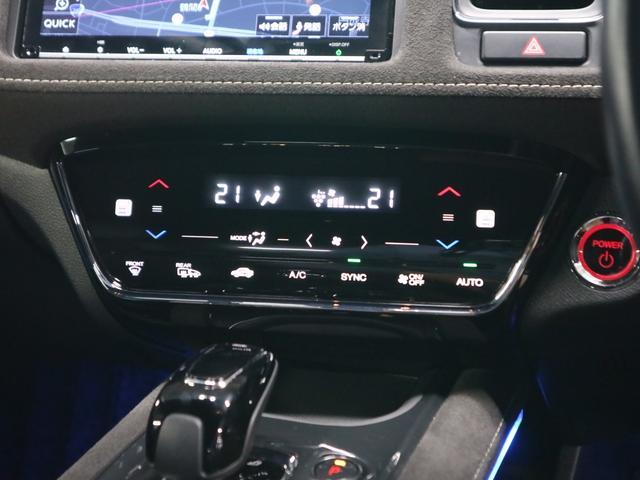 ハイブリッドRS・ホンダセンシング 後期 シートヒーター ドラレコ 純正ナビ 12セグTV Bluetooth バックカメラ パドルシフト LEDライト 純正18AW スマートキー 衝突軽減ブレーキ レーンキープ レーダークルコン 禁煙(34枚目)
