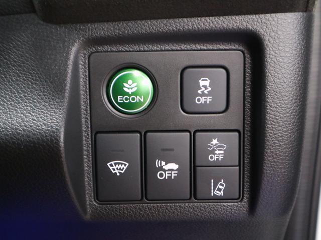 ハイブリッドRS・ホンダセンシング 後期 シートヒーター ドラレコ 純正ナビ 12セグTV Bluetooth バックカメラ パドルシフト LEDライト 純正18AW スマートキー 衝突軽減ブレーキ レーンキープ レーダークルコン 禁煙(40枚目)