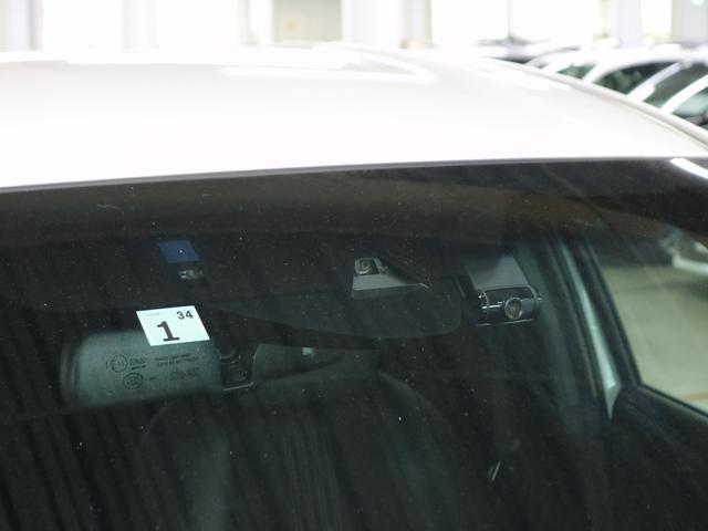 ハイブリッドRS・ホンダセンシング 後期 シートヒーター ドラレコ 純正ナビ 12セグTV Bluetooth バックカメラ パドルシフト LEDライト 純正18AW スマートキー 衝突軽減ブレーキ レーンキープ レーダークルコン 禁煙(44枚目)