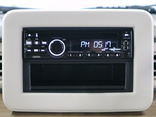 X 1オーナー デュアルセンサーブレーキサポート 前後誤発進抑制機能 シートヒーター パーキングセンサー USB・AUX端子 CD再生 ディスチャージ スマートキー スペアキー・記録簿・取扱説明書 禁煙車(18枚目)