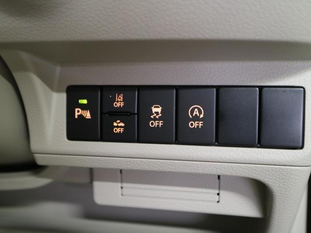 X 1オーナー デュアルセンサーブレーキサポート 前後誤発進抑制機能 シートヒーター パーキングセンサー USB・AUX端子 CD再生 ディスチャージ スマートキー スペアキー・記録簿・取扱説明書 禁煙車(19枚目)