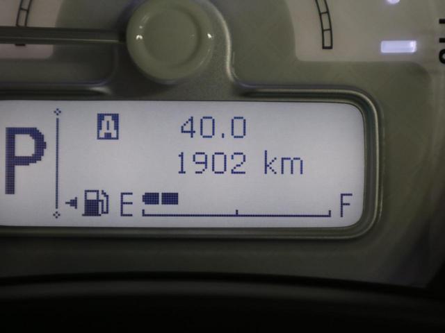 X 1オーナー デュアルセンサーブレーキサポート 前後誤発進抑制機能 シートヒーター パーキングセンサー USB・AUX端子 CD再生 ディスチャージ スマートキー スペアキー・記録簿・取扱説明書 禁煙車(23枚目)