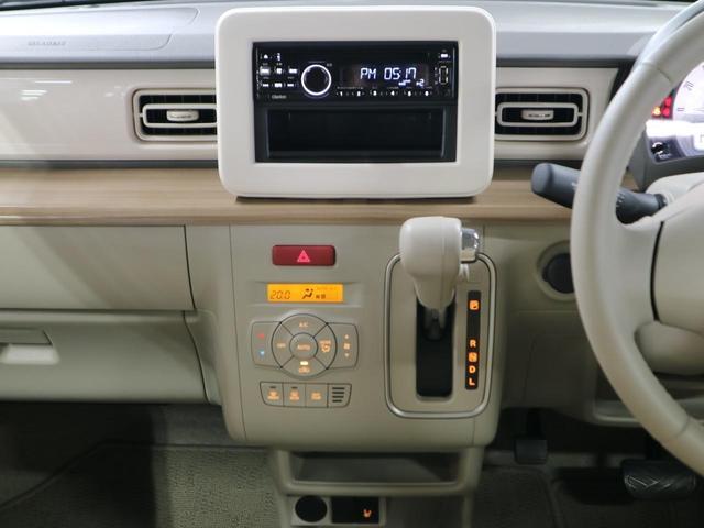 X 1オーナー デュアルセンサーブレーキサポート 前後誤発進抑制機能 シートヒーター パーキングセンサー USB・AUX端子 CD再生 ディスチャージ スマートキー スペアキー・記録簿・取扱説明書 禁煙車(29枚目)