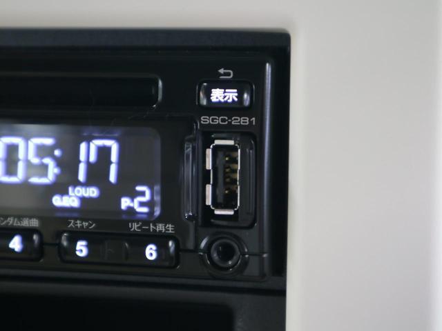 X 1オーナー デュアルセンサーブレーキサポート 前後誤発進抑制機能 シートヒーター パーキングセンサー USB・AUX端子 CD再生 ディスチャージ スマートキー スペアキー・記録簿・取扱説明書 禁煙車(30枚目)