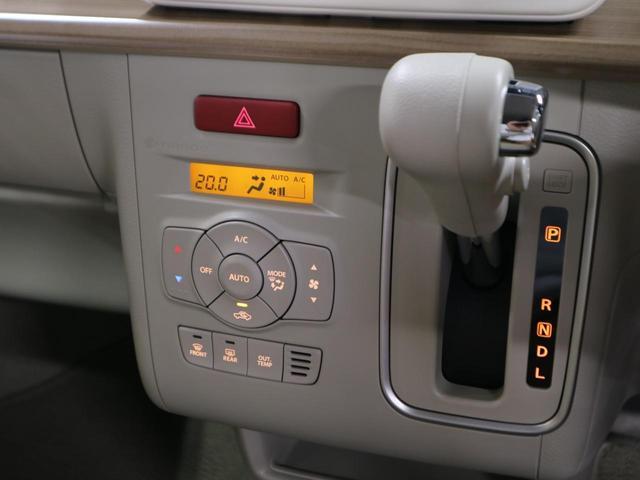 X 1オーナー デュアルセンサーブレーキサポート 前後誤発進抑制機能 シートヒーター パーキングセンサー USB・AUX端子 CD再生 ディスチャージ スマートキー スペアキー・記録簿・取扱説明書 禁煙車(31枚目)