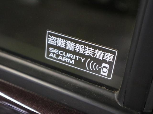 X 1オーナー デュアルセンサーブレーキサポート 前後誤発進抑制機能 シートヒーター パーキングセンサー USB・AUX端子 CD再生 ディスチャージ スマートキー スペアキー・記録簿・取扱説明書 禁煙車(40枚目)