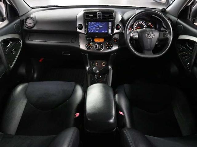 240S Gパッケージ 禁煙 後期型 1オーナー HDDナビ フルセグTV フルエアロ 電動ハーフレザーシート シートヒーター コーナーセンサー ETC バックカメラ Bluetooth スマートキー プッシュスタート(3枚目)