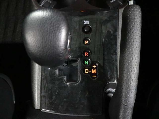 240S Gパッケージ 禁煙 後期型 1オーナー HDDナビ フルセグTV フルエアロ 電動ハーフレザーシート シートヒーター コーナーセンサー ETC バックカメラ Bluetooth スマートキー プッシュスタート(18枚目)