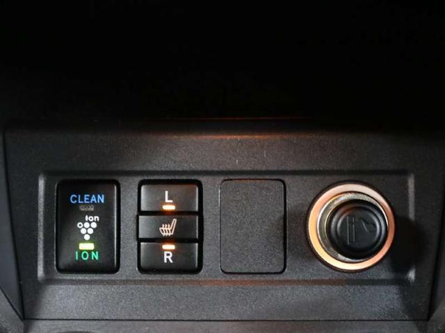 240S Gパッケージ 禁煙 後期型 1オーナー HDDナビ フルセグTV フルエアロ 電動ハーフレザーシート シートヒーター コーナーセンサー ETC バックカメラ Bluetooth スマートキー プッシュスタート(19枚目)