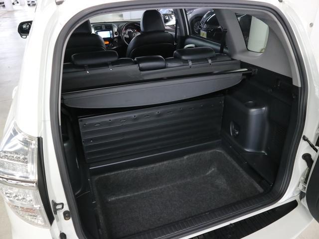 240S Gパッケージ 禁煙 後期型 1オーナー HDDナビ フルセグTV フルエアロ 電動ハーフレザーシート シートヒーター コーナーセンサー ETC バックカメラ Bluetooth スマートキー プッシュスタート(27枚目)