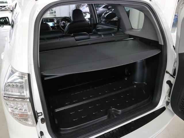 240S Gパッケージ 禁煙 後期型 1オーナー HDDナビ フルセグTV フルエアロ 電動ハーフレザーシート シートヒーター コーナーセンサー ETC バックカメラ Bluetooth スマートキー プッシュスタート(28枚目)