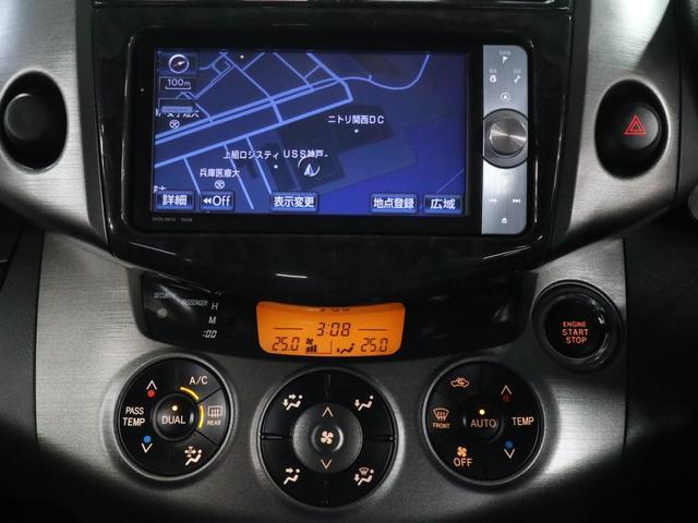 240S Gパッケージ 禁煙 後期型 1オーナー HDDナビ フルセグTV フルエアロ 電動ハーフレザーシート シートヒーター コーナーセンサー ETC バックカメラ Bluetooth スマートキー プッシュスタート(30枚目)