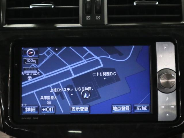 240S Gパッケージ 禁煙 後期型 1オーナー HDDナビ フルセグTV フルエアロ 電動ハーフレザーシート シートヒーター コーナーセンサー ETC バックカメラ Bluetooth スマートキー プッシュスタート(31枚目)