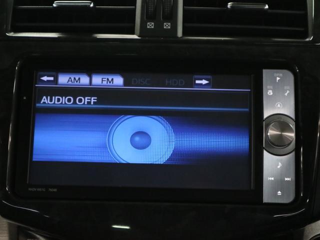 240S Gパッケージ 禁煙 後期型 1オーナー HDDナビ フルセグTV フルエアロ 電動ハーフレザーシート シートヒーター コーナーセンサー ETC バックカメラ Bluetooth スマートキー プッシュスタート(32枚目)