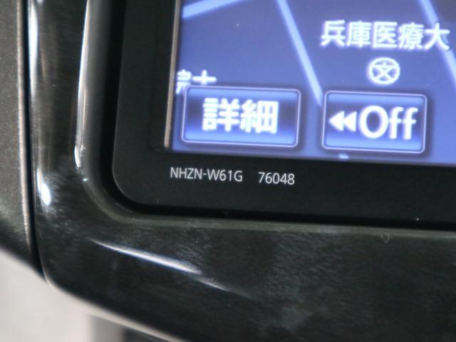 240S Gパッケージ 禁煙 後期型 1オーナー HDDナビ フルセグTV フルエアロ 電動ハーフレザーシート シートヒーター コーナーセンサー ETC バックカメラ Bluetooth スマートキー プッシュスタート(34枚目)