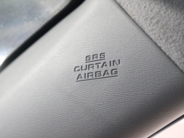 240S Gパッケージ 禁煙 後期型 1オーナー HDDナビ フルセグTV フルエアロ 電動ハーフレザーシート シートヒーター コーナーセンサー ETC バックカメラ Bluetooth スマートキー プッシュスタート(43枚目)