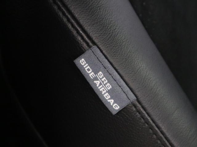 240S Gパッケージ 禁煙 後期型 1オーナー HDDナビ フルセグTV フルエアロ 電動ハーフレザーシート シートヒーター コーナーセンサー ETC バックカメラ Bluetooth スマートキー プッシュスタート(44枚目)