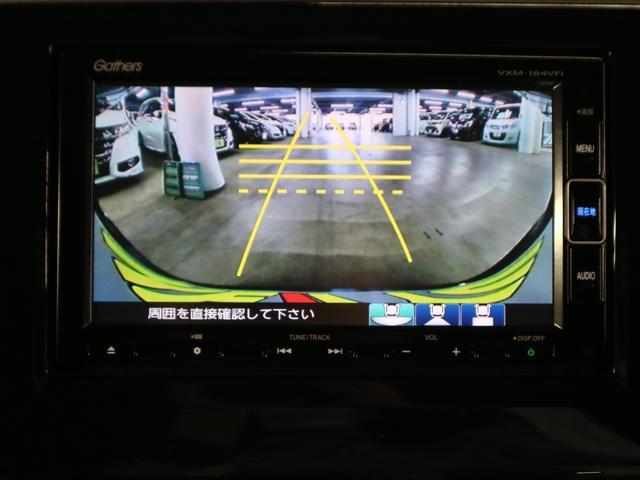 スパーダ ホンダセンシング 後期 純正ナビ 両側電動スライド バックカメラ Bluetoothオーディオ フルセグTV ETC わくわくゲート パドルシフト 衝突軽減ブレーキ アダプティブクルーズ レーンキープ スペアキー 禁煙(16枚目)