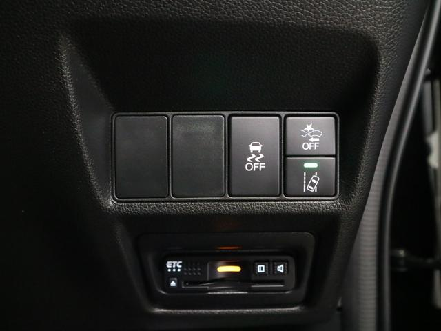 スパーダ ホンダセンシング 後期 純正ナビ 両側電動スライド バックカメラ Bluetoothオーディオ フルセグTV ETC わくわくゲート パドルシフト 衝突軽減ブレーキ アダプティブクルーズ レーンキープ スペアキー 禁煙(18枚目)
