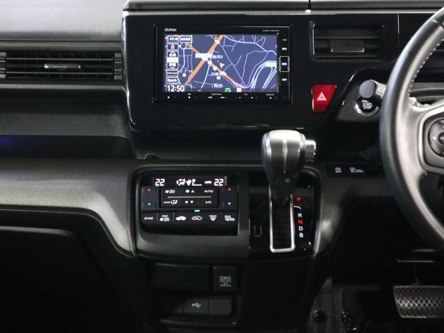 スパーダ ホンダセンシング 後期 純正ナビ 両側電動スライド バックカメラ Bluetoothオーディオ フルセグTV ETC わくわくゲート パドルシフト 衝突軽減ブレーキ アダプティブクルーズ レーンキープ スペアキー 禁煙(27枚目)