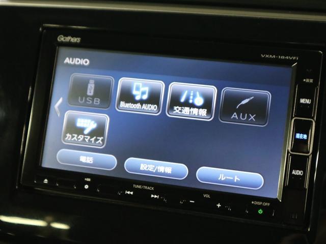 スパーダ ホンダセンシング 後期 純正ナビ 両側電動スライド バックカメラ Bluetoothオーディオ フルセグTV ETC わくわくゲート パドルシフト 衝突軽減ブレーキ アダプティブクルーズ レーンキープ スペアキー 禁煙(29枚目)