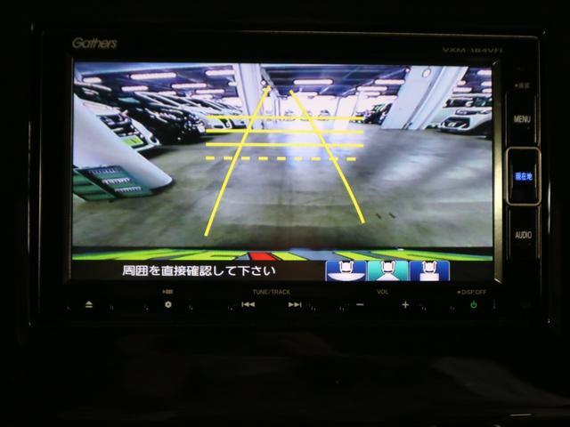 スパーダ ホンダセンシング 後期 純正ナビ 両側電動スライド バックカメラ Bluetoothオーディオ フルセグTV ETC わくわくゲート パドルシフト 衝突軽減ブレーキ アダプティブクルーズ レーンキープ スペアキー 禁煙(31枚目)