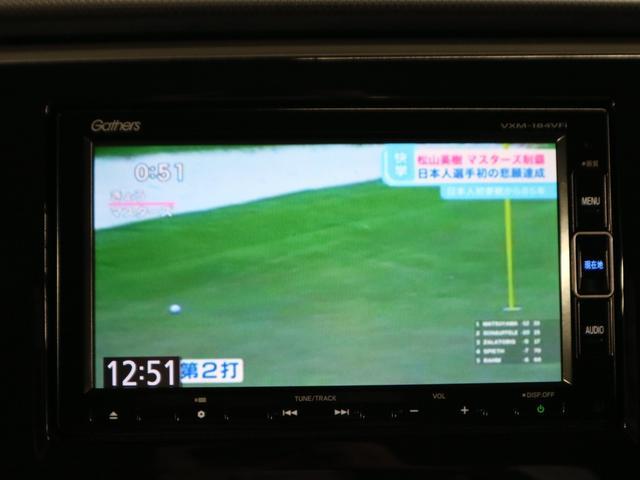 スパーダ ホンダセンシング 後期 純正ナビ 両側電動スライド バックカメラ Bluetoothオーディオ フルセグTV ETC わくわくゲート パドルシフト 衝突軽減ブレーキ アダプティブクルーズ レーンキープ スペアキー 禁煙(32枚目)