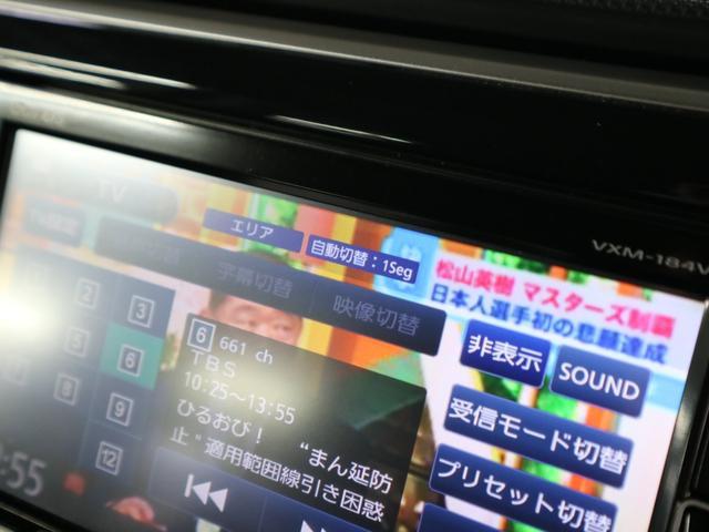 スパーダ ホンダセンシング 後期 純正ナビ 両側電動スライド バックカメラ Bluetoothオーディオ フルセグTV ETC わくわくゲート パドルシフト 衝突軽減ブレーキ アダプティブクルーズ レーンキープ スペアキー 禁煙(33枚目)